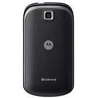 Motorola EX300 Back View