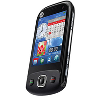 Motorola EX300 Side View