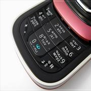 Nokia 2680 Slide Keyboard View
