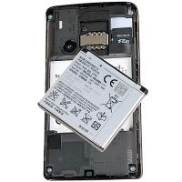 Sony Ericsson W8 Battery View